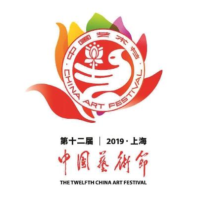 """迎第12届中国艺术节 沪各剧场升至""""最高版本"""""""