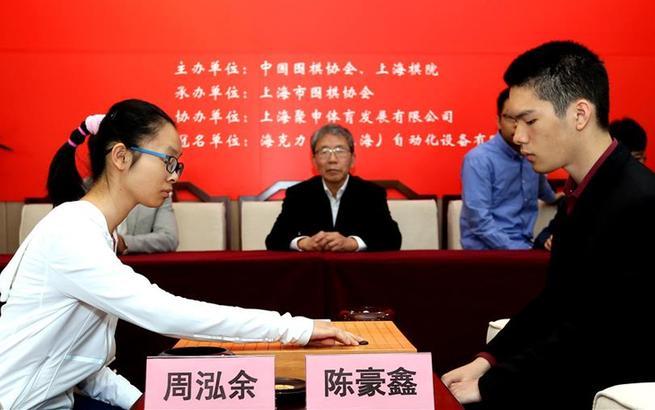 第23届中国围棋新人王赛决赛在沪落子