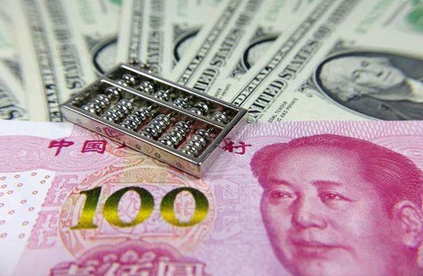 10日人民币对美元汇率中间价下调247个基点
