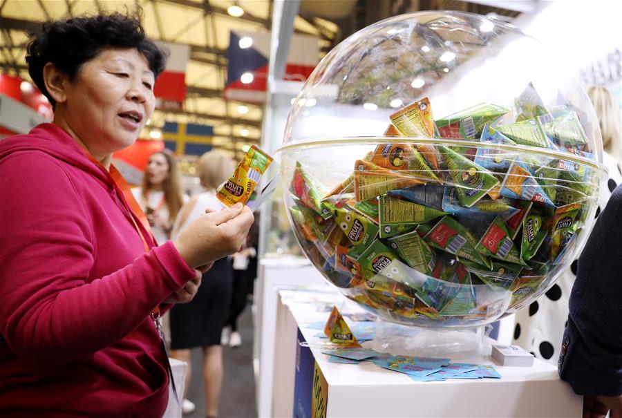 第二十届中国国际食品和饮料展览会在沪开幕