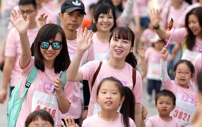 全民健身——上海举行女性健康公益跑活动