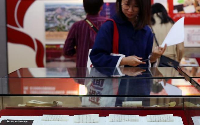 上海市档案馆公布百件珍档