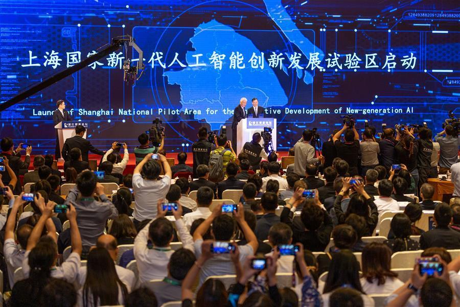 上海国家新一代人工智能创新发展试验区建设启动