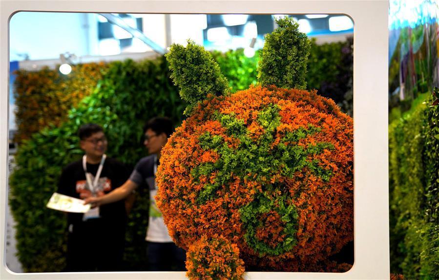 中国(上海)国际园林景观产业贸易博览会开幕