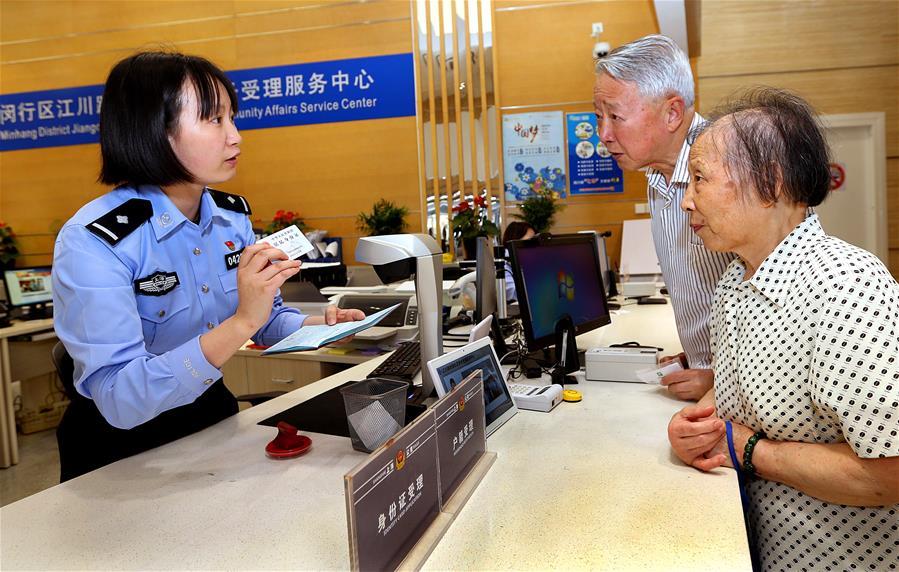 上海:综合接待窗口进社区