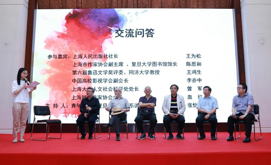 """2019寻找""""未来文艺之星""""小说征集活动启动"""