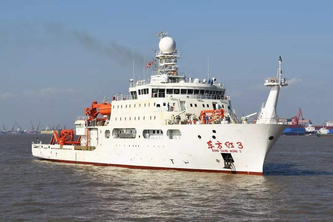 """我国新型深远海综合科学考察实习船""""东方红3""""交船"""