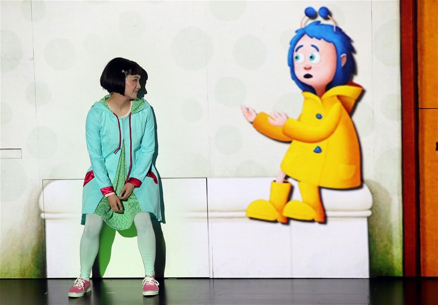 上海:多媒体儿童剧《看不见的朋友》首演