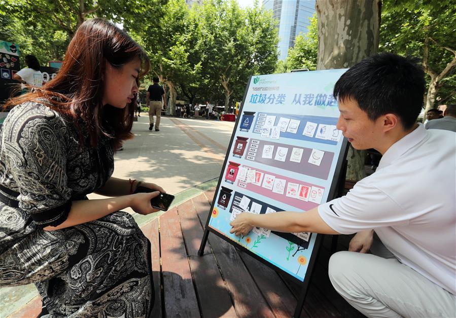 上海:环保嘉年华 青春新时尚