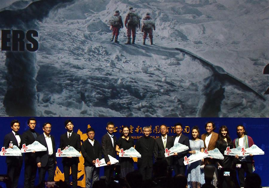 电影《攀登者》在沪举行发布会