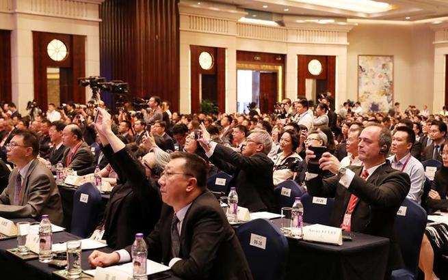 第十一届陆家嘴论坛在沪开幕