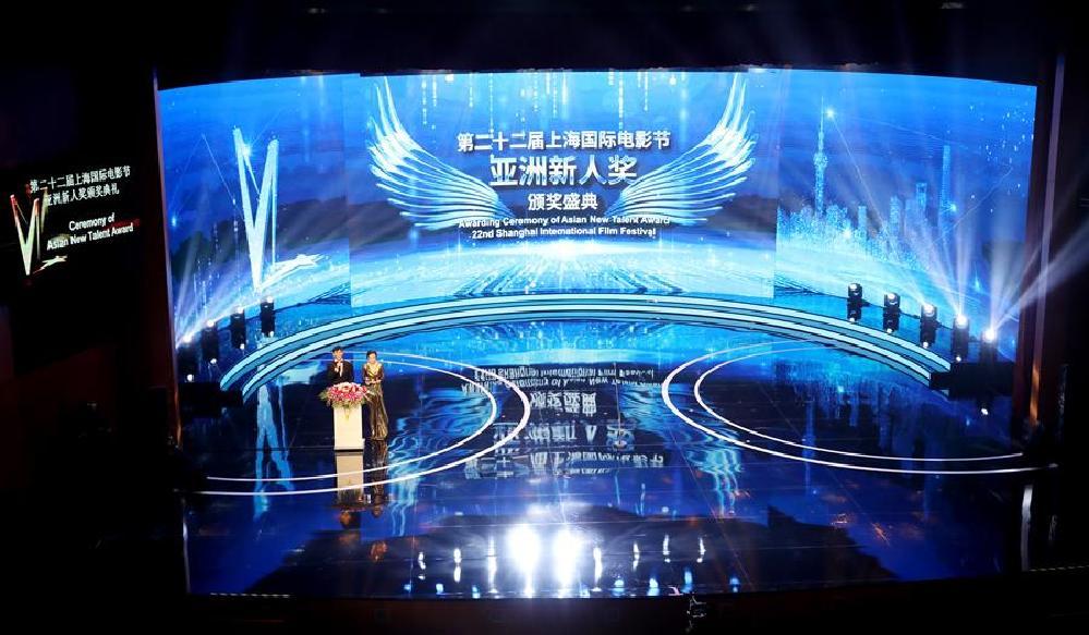 """第22届上海国际电影节""""亚洲新人奖""""揭晓"""