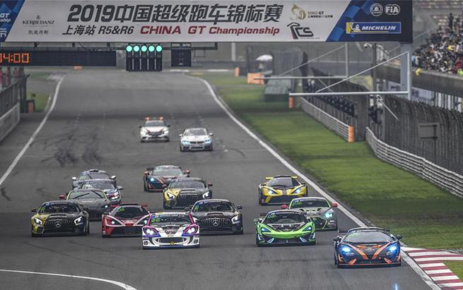 赛车——中国超跑锦标赛:GT4组R5决赛赛况