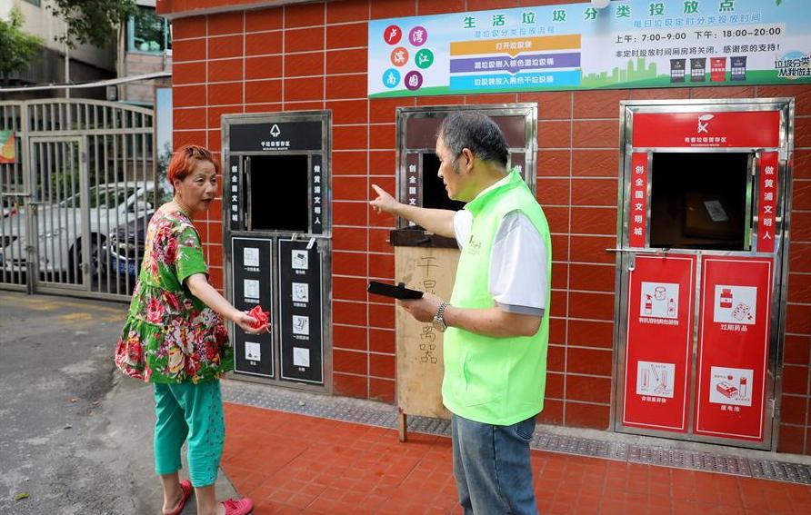 上海:志愿者老陈的垃圾分类妙招