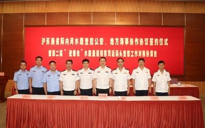 沪苏浙6家单位协作 严密进博会水路、码头查控