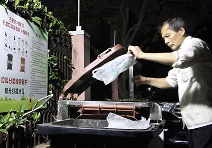 上海闵行:智能垃圾桶24小时开放 还懂上海话