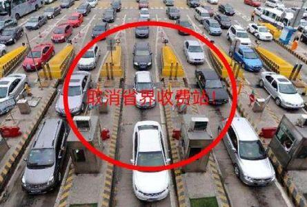 上海年底前取消与苏浙交界的9处高速公路收费站