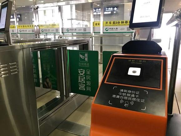 沪宁城际铁路试点电子客票 记者上海站购票亲测