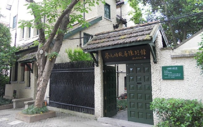 上海靜安:創新表達深入挖掘紅色文化資源