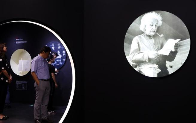 愛因斯坦的異想世界特展在上海開幕