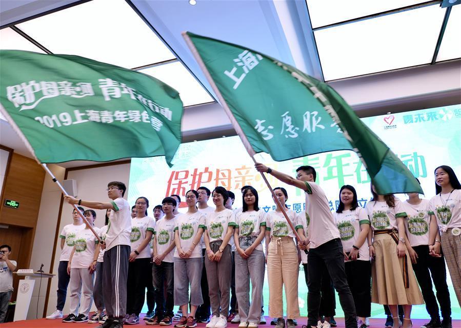 上海成立青少年生態文明志愿服務總隊