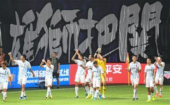 中超:广州富力战平上海上港