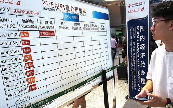 """台风""""利奇马""""来袭 长三角地区铁路航空受影响"""