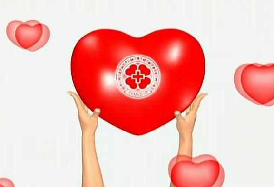 上海今年已有44人捐献造血干细胞 为历年最多