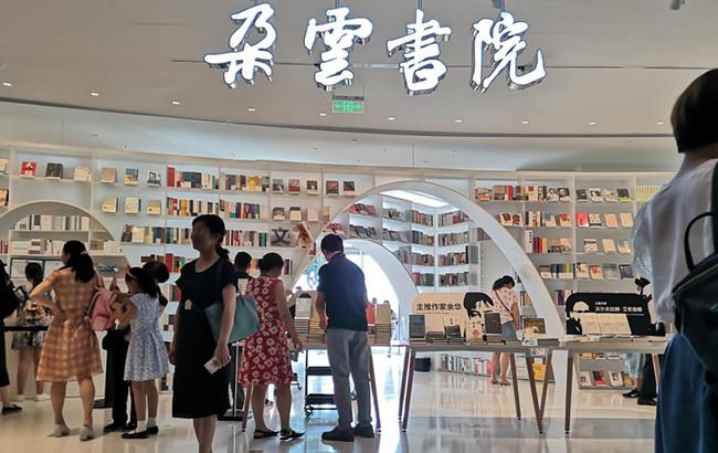 2019上海书展14日开幕 又到寻觅书香时