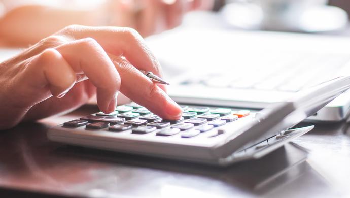 推进贷款利率并轨 打破贷款隐性下限