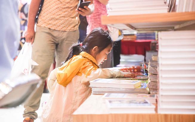 """上海书展落幕 让那些""""悦读""""的动人瞬间定格!"""