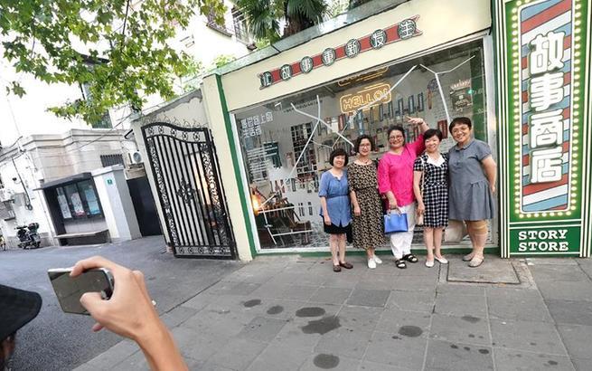 """上海:街角的""""故事商店"""""""