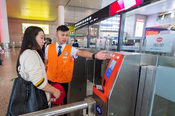 """""""刷脸进火车站""""将覆盖长三角40城65个火车站"""