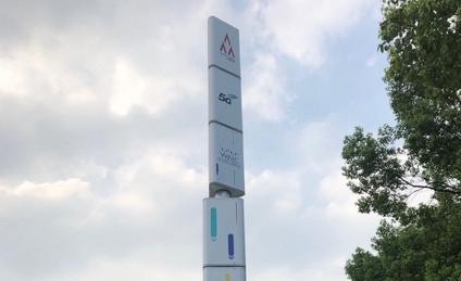 2019世界人工智能大会主会场完成5G信号全覆盖
