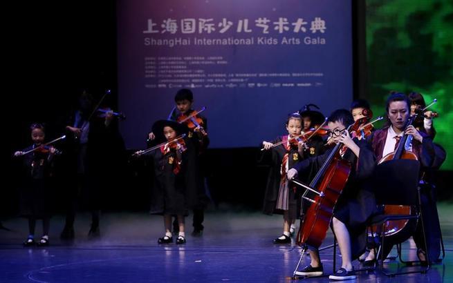 上海国际少儿艺术大典在沪举行