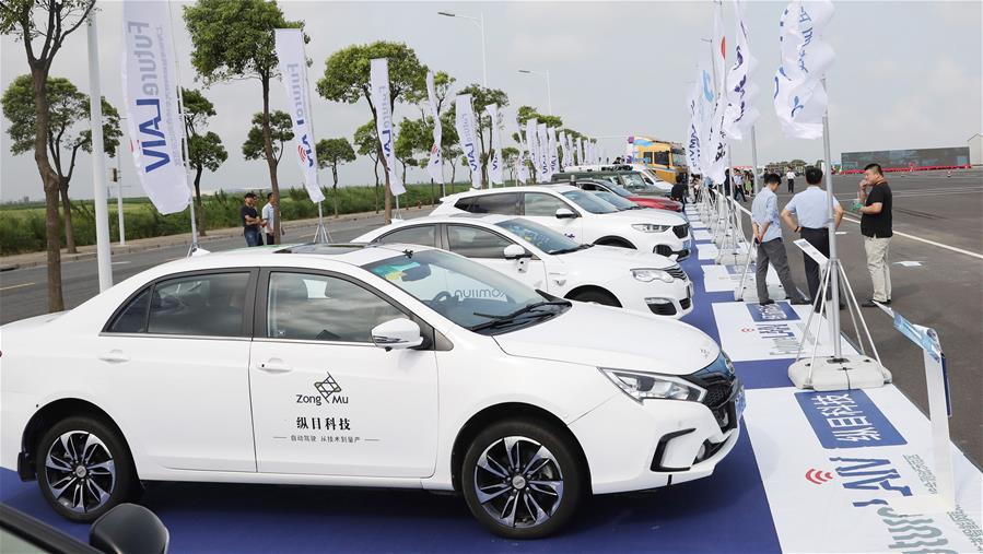 www.qy88.vip临港智能网联汽车综合测试示范区开园