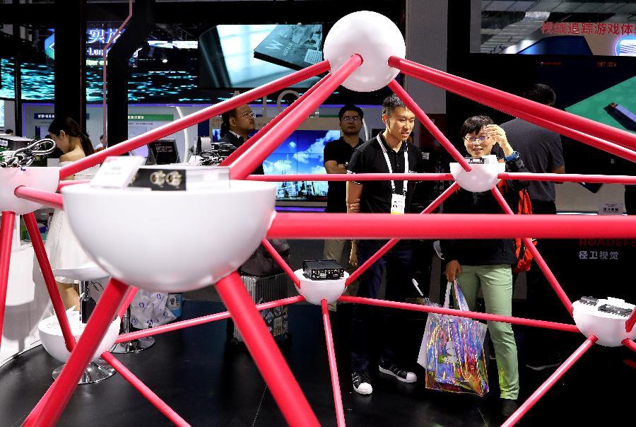 上海发布人工智能三年行动方案并成立投资基金