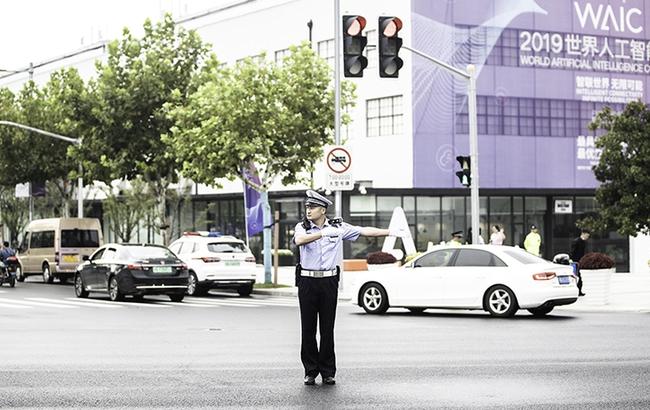守护世界人工智能大会,让道路变通途