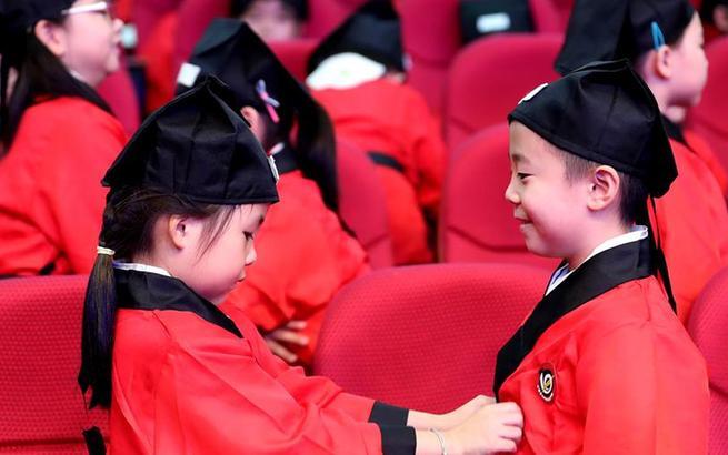 上海:开学第一课 人生第一礼