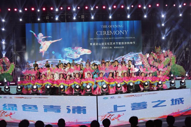 2019上海淀山湖文化艺术节暨旅游购物节