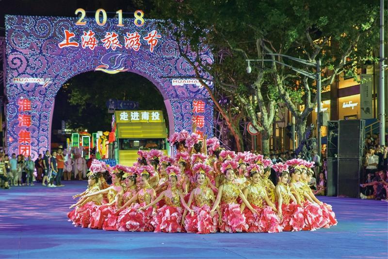e游上海旅游节