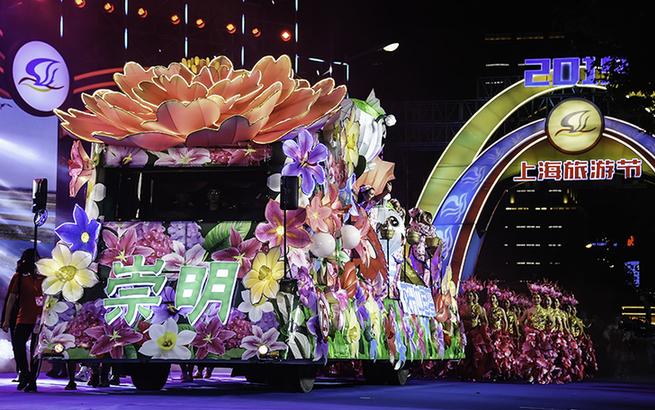 微電影《獵影行動》開機儀式在上海市青浦區橋梓灣廣場舉行