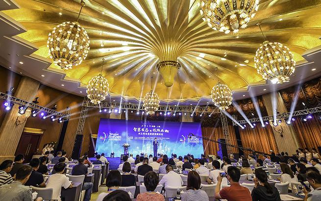 2019长三角生态旅游高峰论坛在沪举行