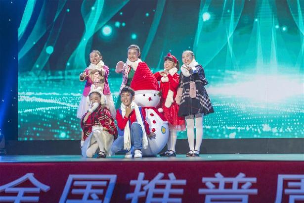 第22届全国推普周在上海拉开帷幕