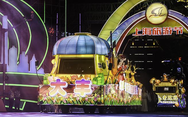 流動霓虹 炫彩花車點亮2019上海旅遊節