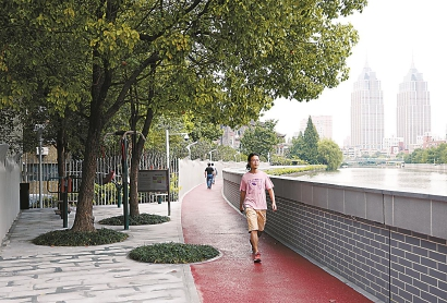 全民健身300指数发布 逾四成市民经常锻炼身体