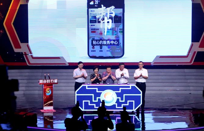 上海宝山区融媒体中心挂牌成立