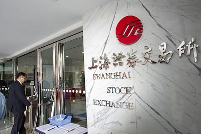 """""""数读""""新中国第一家证券交易所 回望历史成就"""
