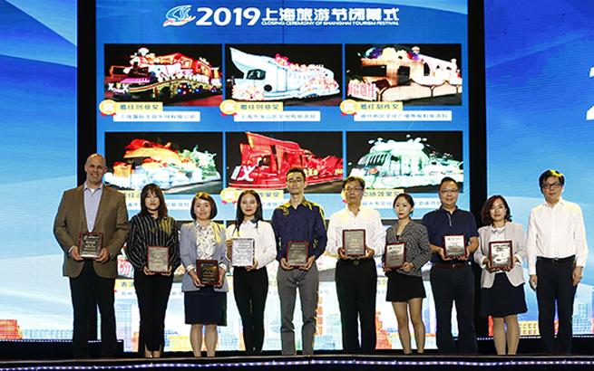 共接待游客2570万人次 2019年上海旅游节闭幕