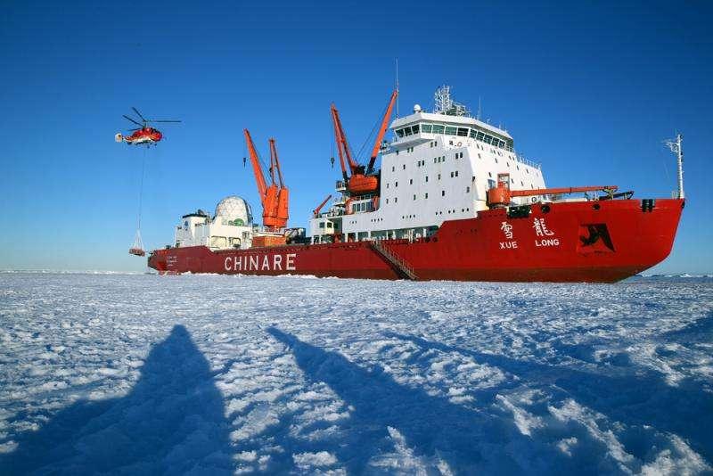 中国极地研究中心:极地科学研究取得累累硕果